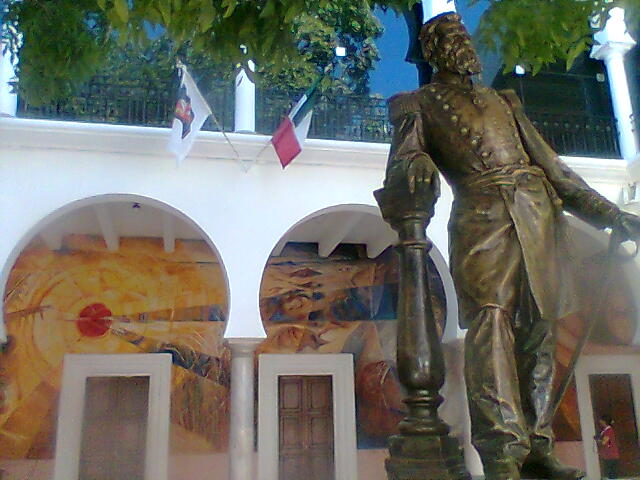 Plaza Hermosillo, Sonora